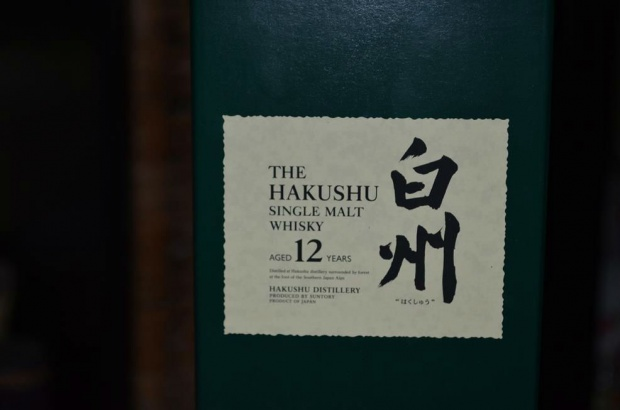 Poznajmy whisky ? Hakushu 12 Yo!